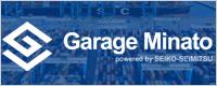 Garage Minato(ガレージミナト)~世界のものづくりイノベーションを支える開発拠点~
