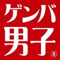 ゲンバ男子ロゴ